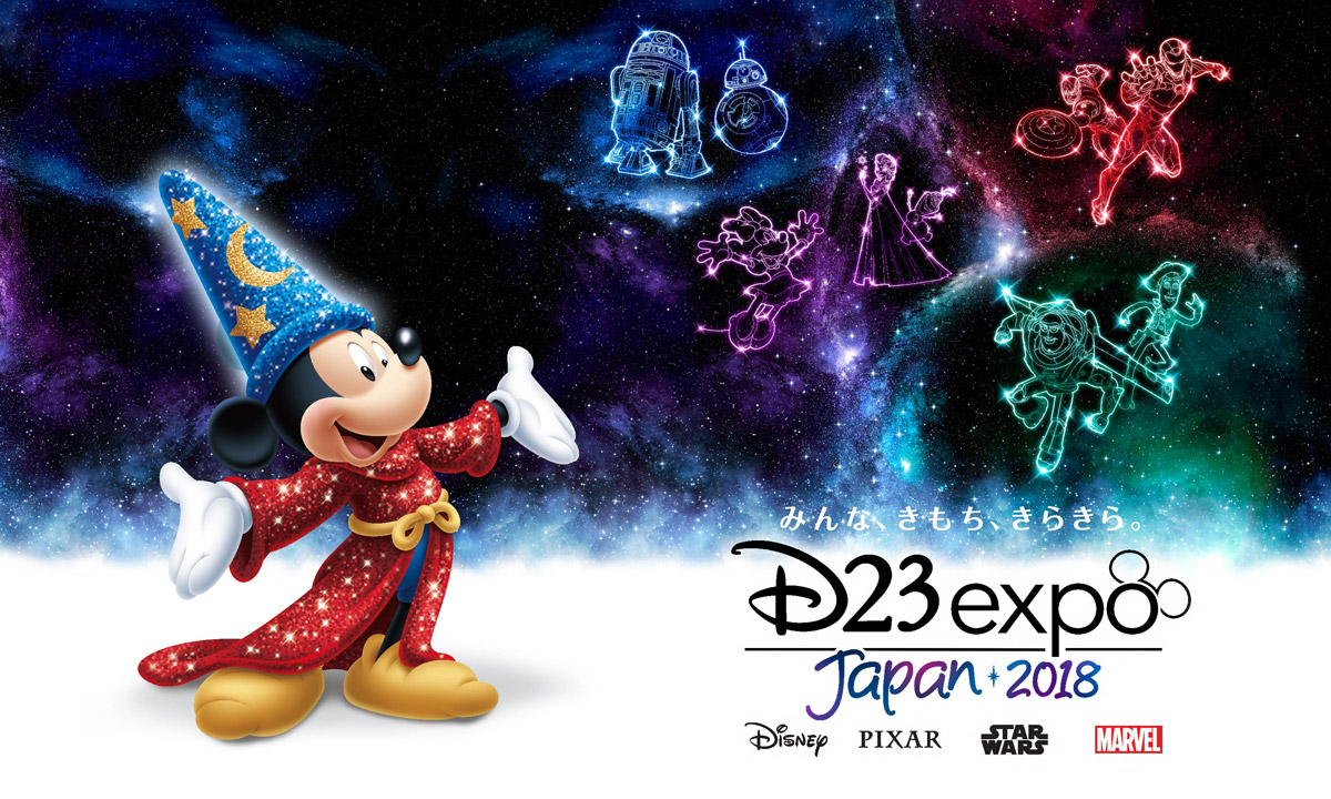 チケット情報|D23 Expo Japan  |イベント・ …