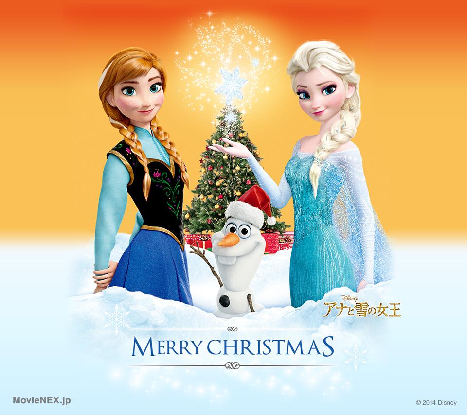 今だけ アナ雪の素敵なクリスマス壁紙プレゼント Movienex Club